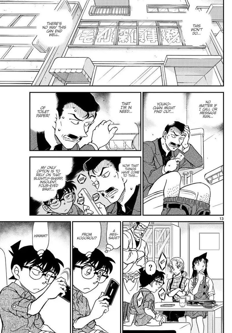 Detective Conan Chapter 1056  Online Free Manga Read Image 13
