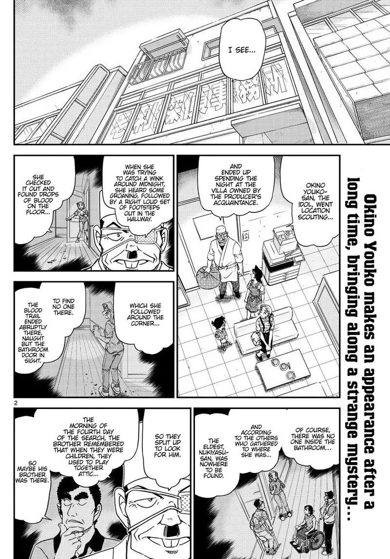 Detective Conan Chapter 1056  Online Free Manga Read Image 2
