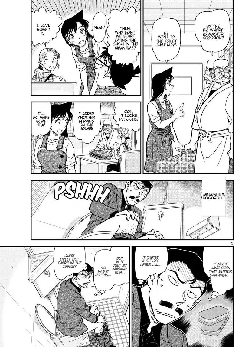 Detective Conan Chapter 1056  Online Free Manga Read Image 5