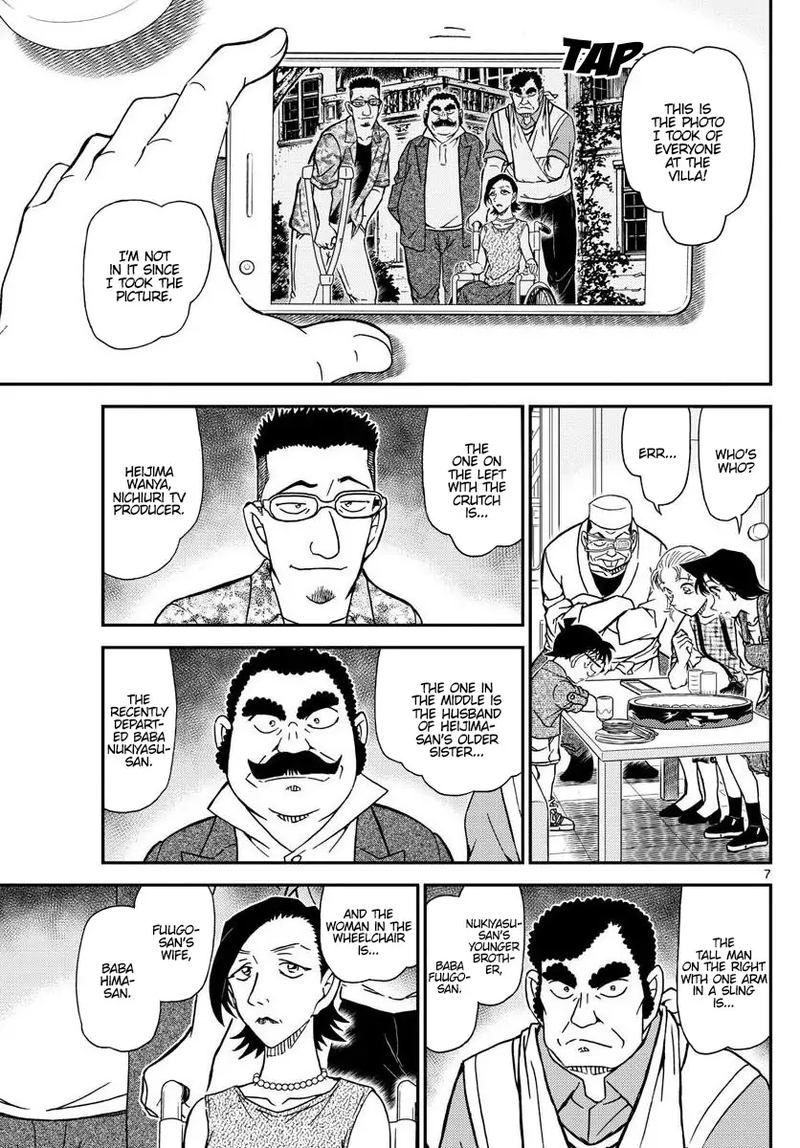 Detective Conan Chapter 1056  Online Free Manga Read Image 7