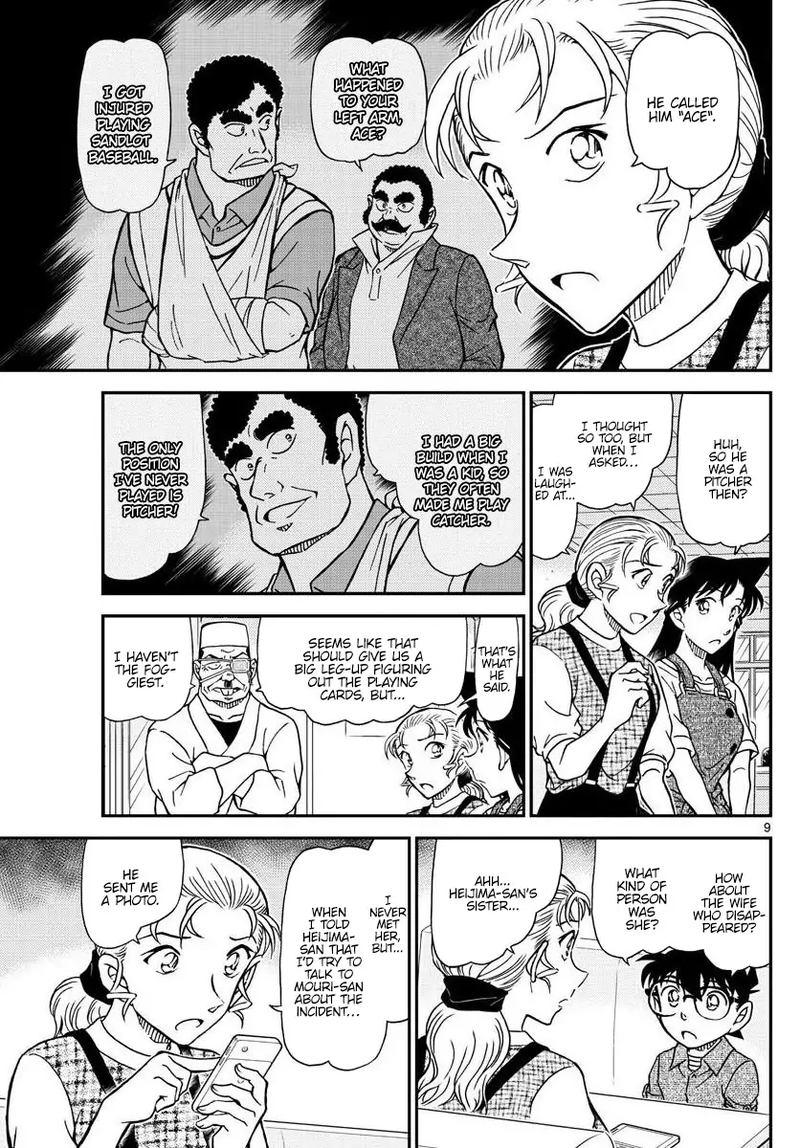 Detective Conan Chapter 1056  Online Free Manga Read Image 9