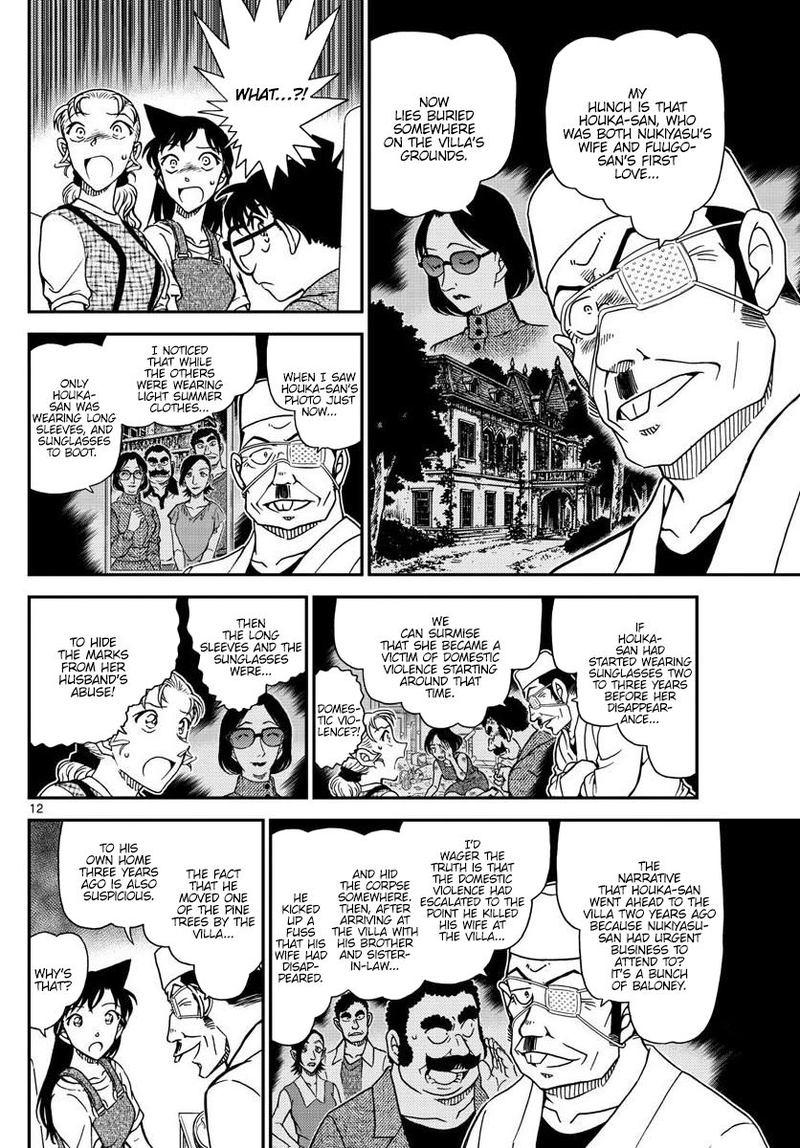 Detective Conan Chapter 1057  Online Free Manga Read Image 12