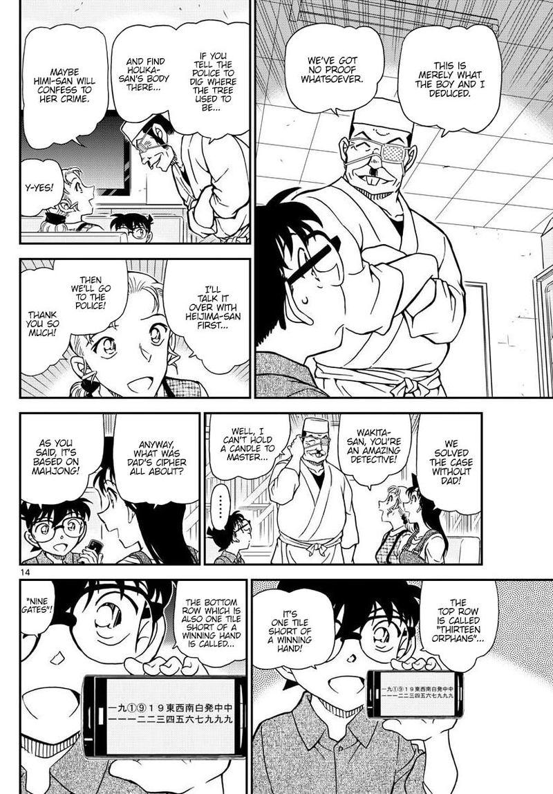 Detective Conan Chapter 1057  Online Free Manga Read Image 14