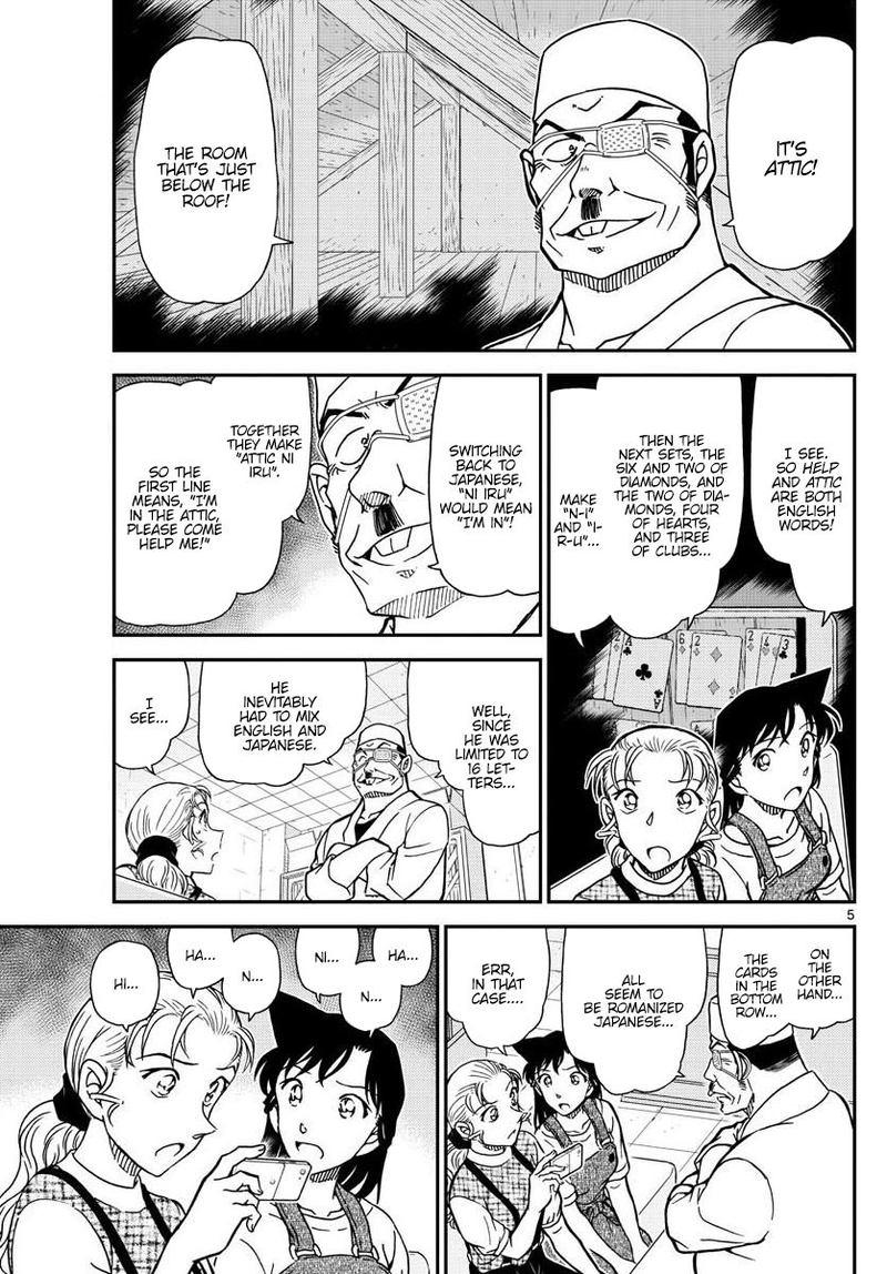 Detective Conan Chapter 1057  Online Free Manga Read Image 5