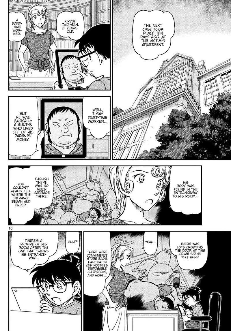 Detective Conan Chapter 1058  Online Free Manga Read Image 10