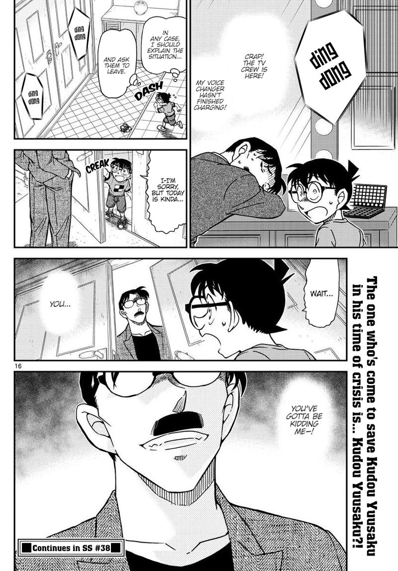 Detective Conan Chapter 1058  Online Free Manga Read Image 16