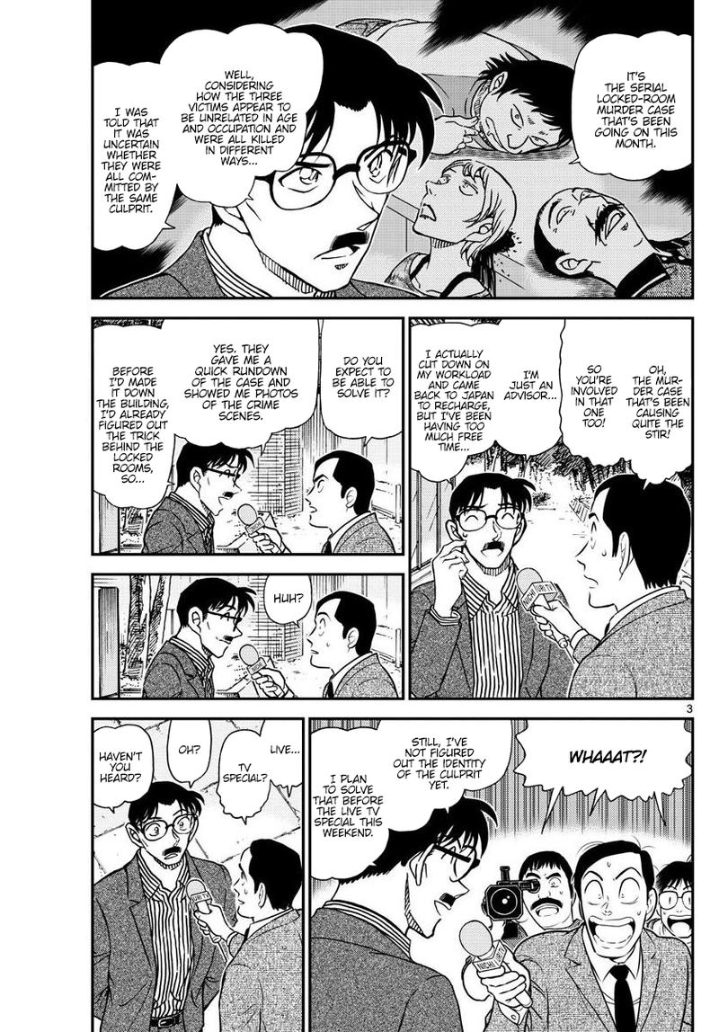 Detective Conan Chapter 1058  Online Free Manga Read Image 3