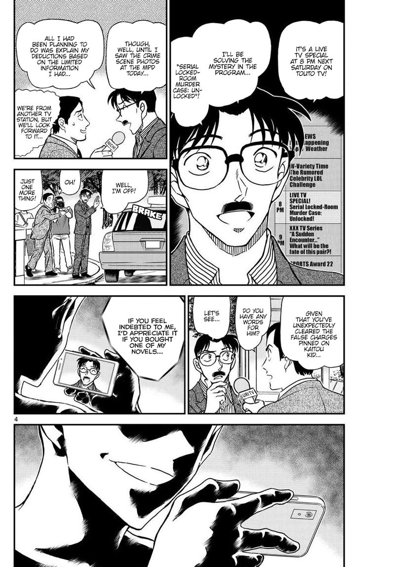 Detective Conan Chapter 1058  Online Free Manga Read Image 4