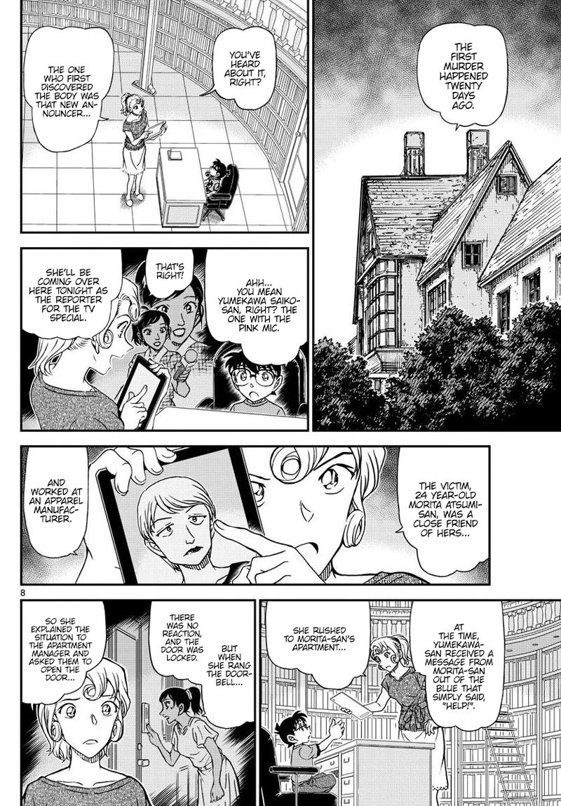 Detective Conan Chapter 1058  Online Free Manga Read Image 8