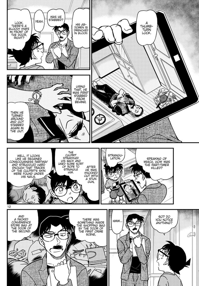 Detective Conan Chapter 1059  Online Free Manga Read Image 12