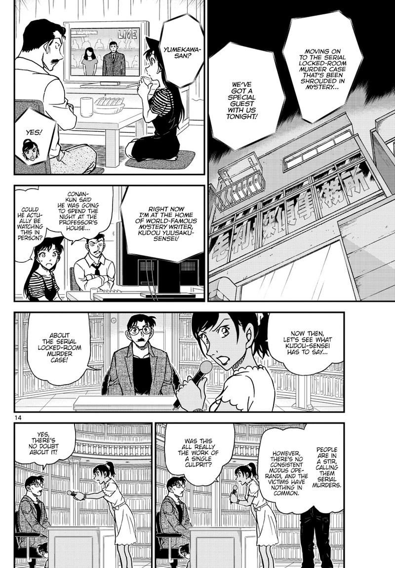 Detective Conan Chapter 1059  Online Free Manga Read Image 14