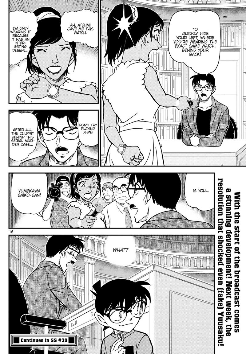 Detective Conan Chapter 1059  Online Free Manga Read Image 16