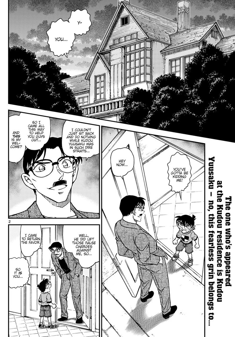 Detective Conan Chapter 1059  Online Free Manga Read Image 2