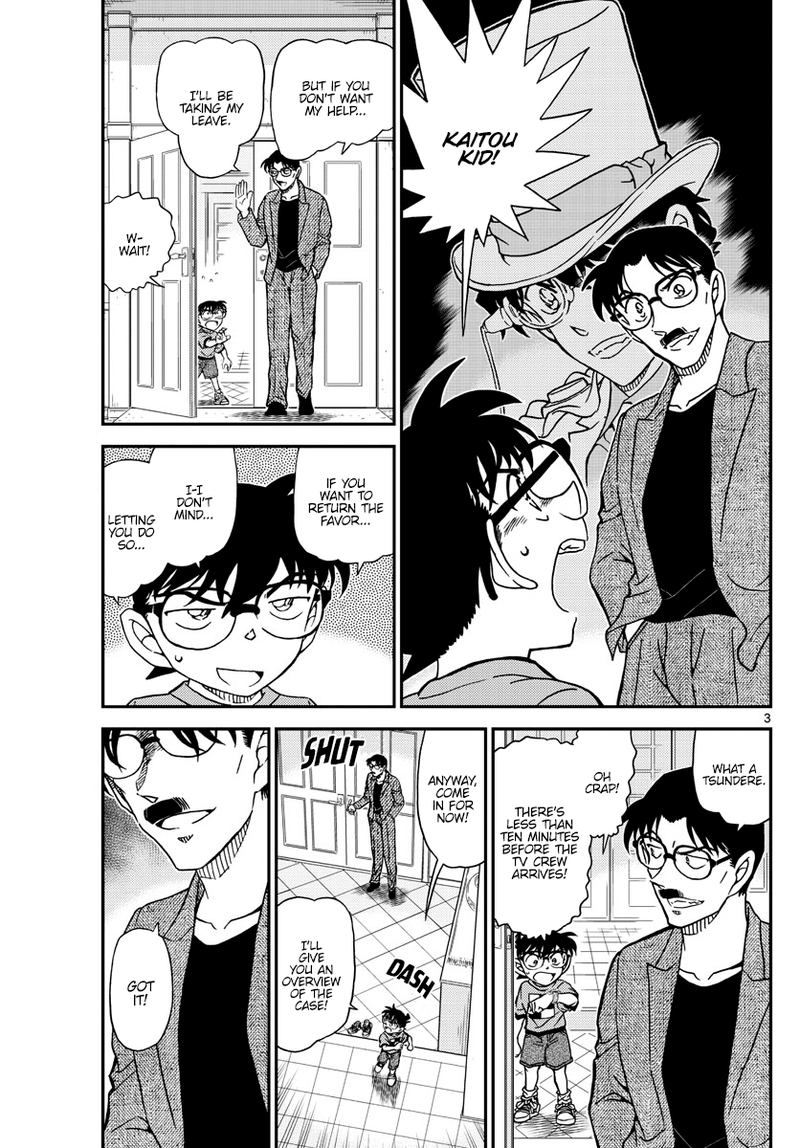 Detective Conan Chapter 1059  Online Free Manga Read Image 3