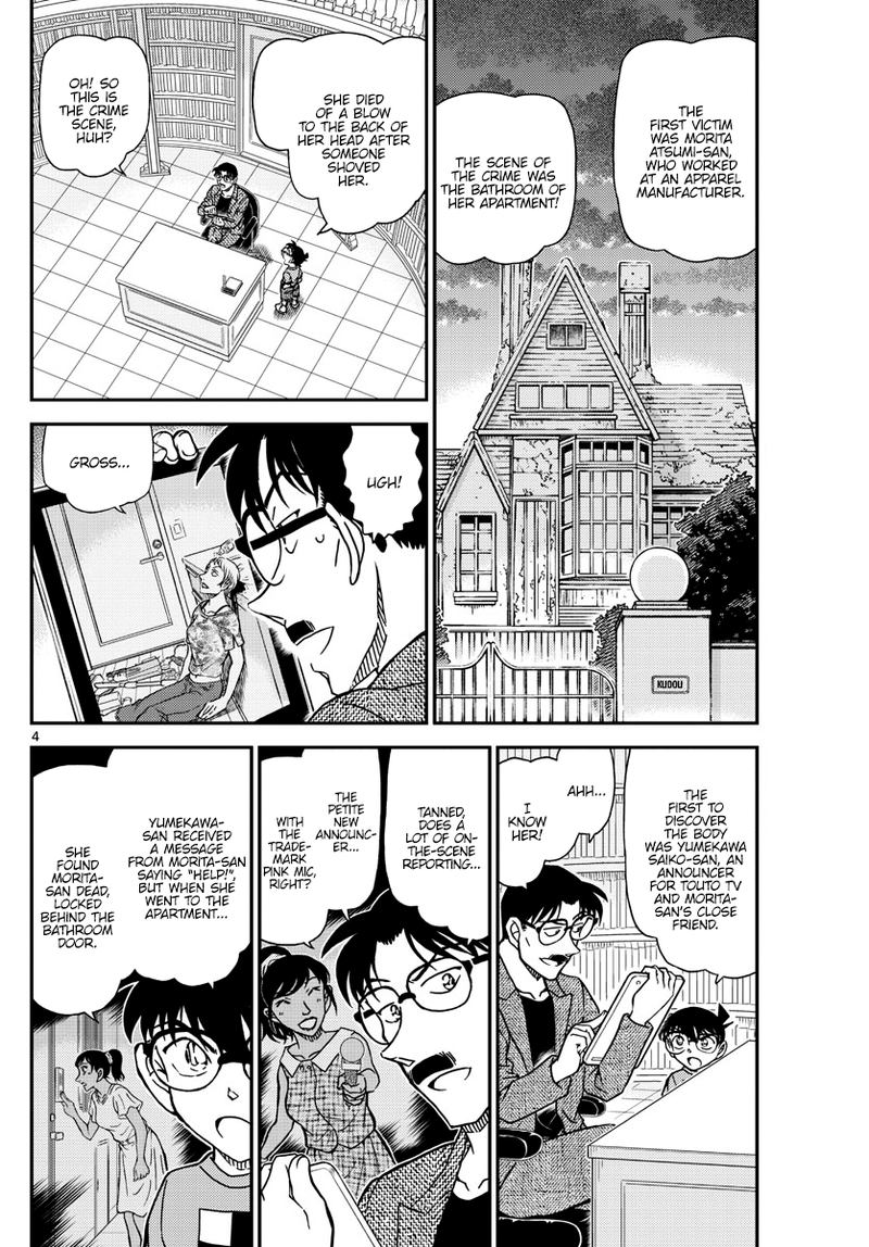 Detective Conan Chapter 1059  Online Free Manga Read Image 4