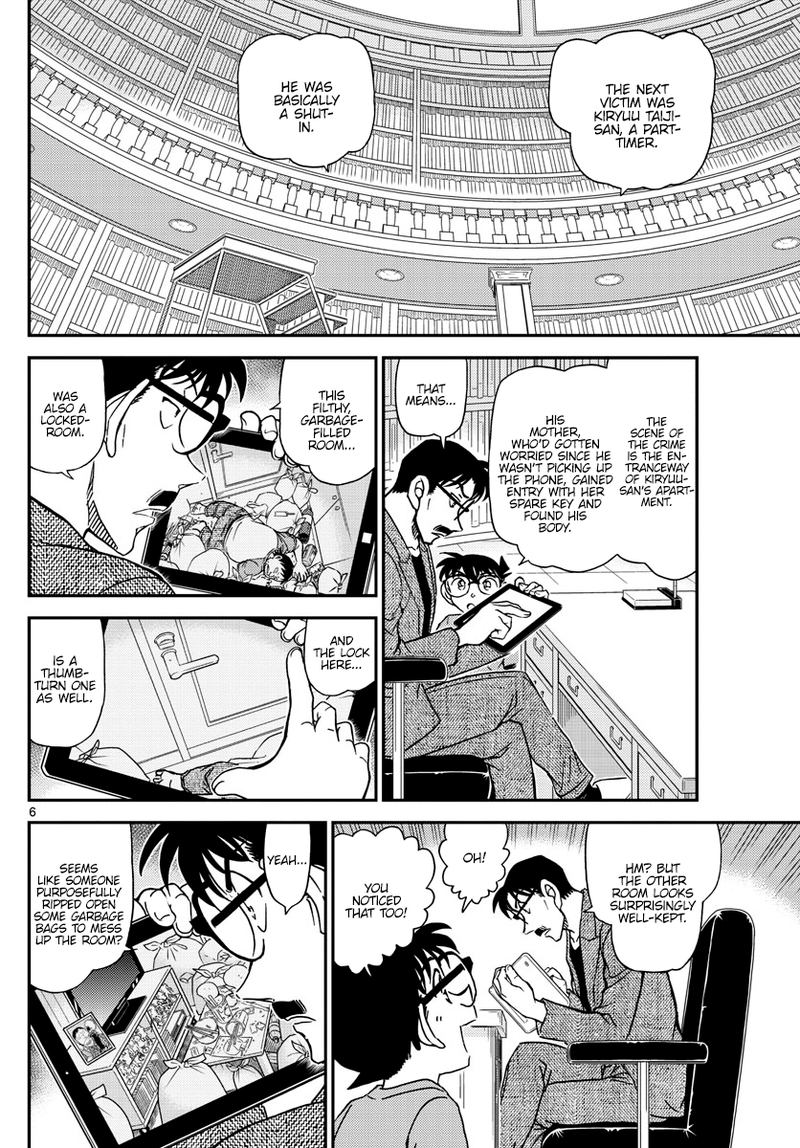 Detective Conan Chapter 1059  Online Free Manga Read Image 6
