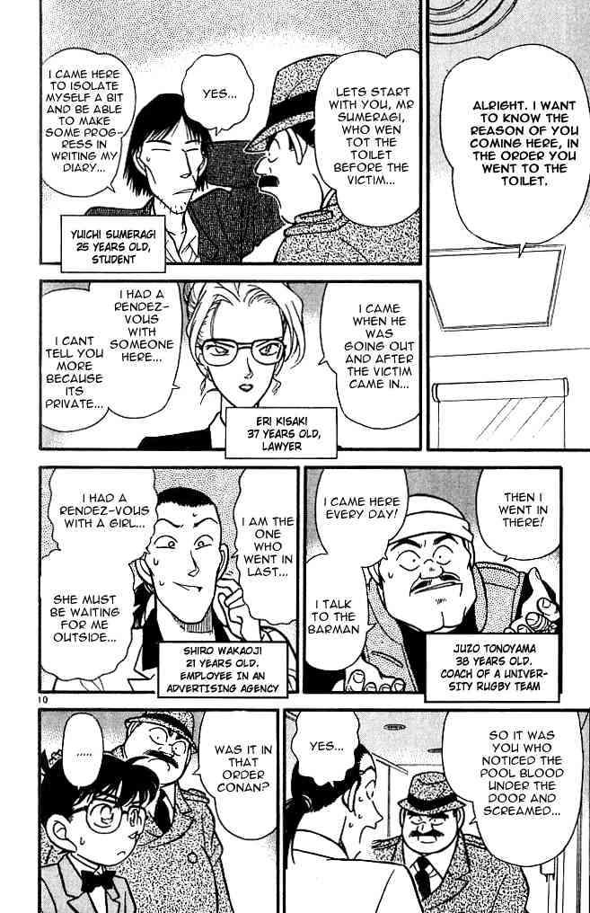 Detective Conan Chapter 106  Online Free Manga Read Image 10
