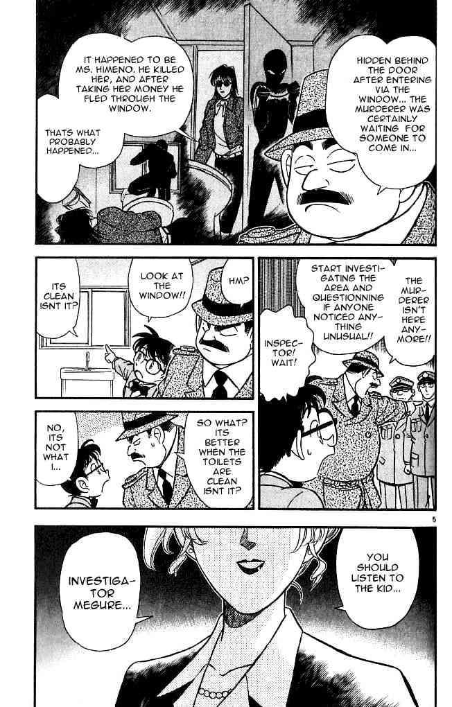 Detective Conan Chapter 106  Online Free Manga Read Image 5