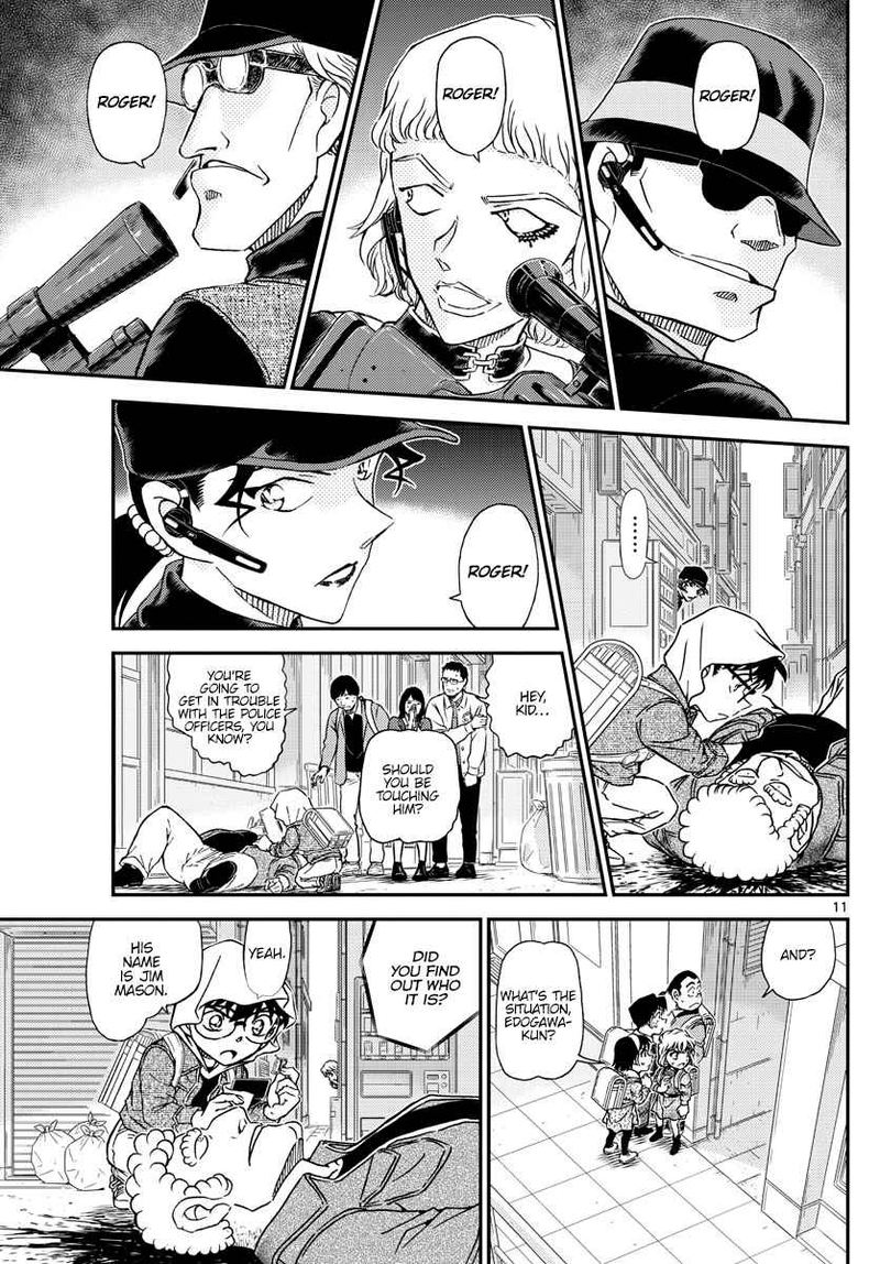 Detective Conan Chapter 1061  Online Free Manga Read Image 12
