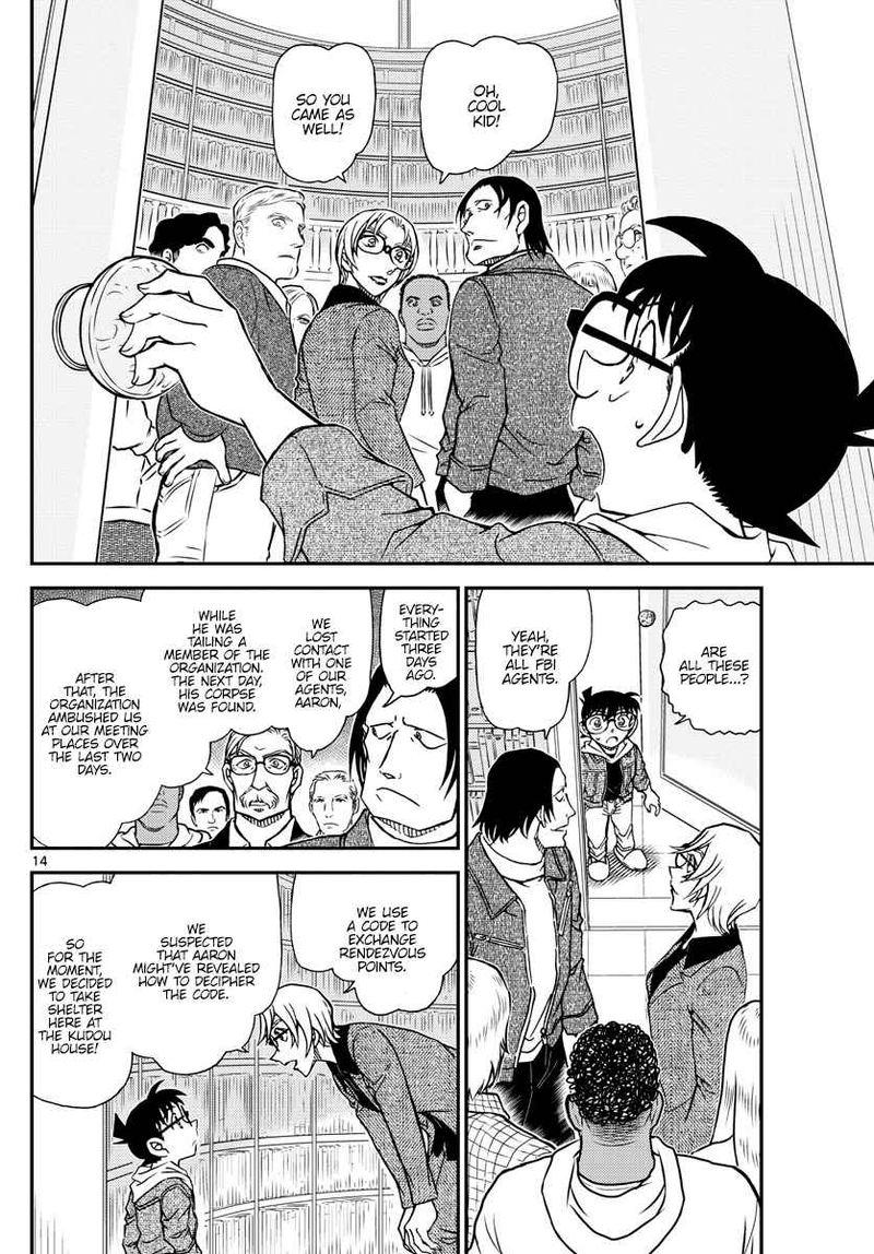 Detective Conan Chapter 1061  Online Free Manga Read Image 15