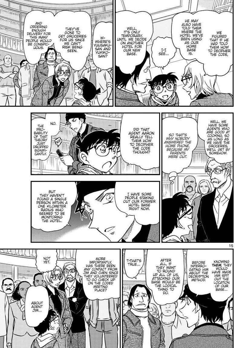 Detective Conan Chapter 1061  Online Free Manga Read Image 16