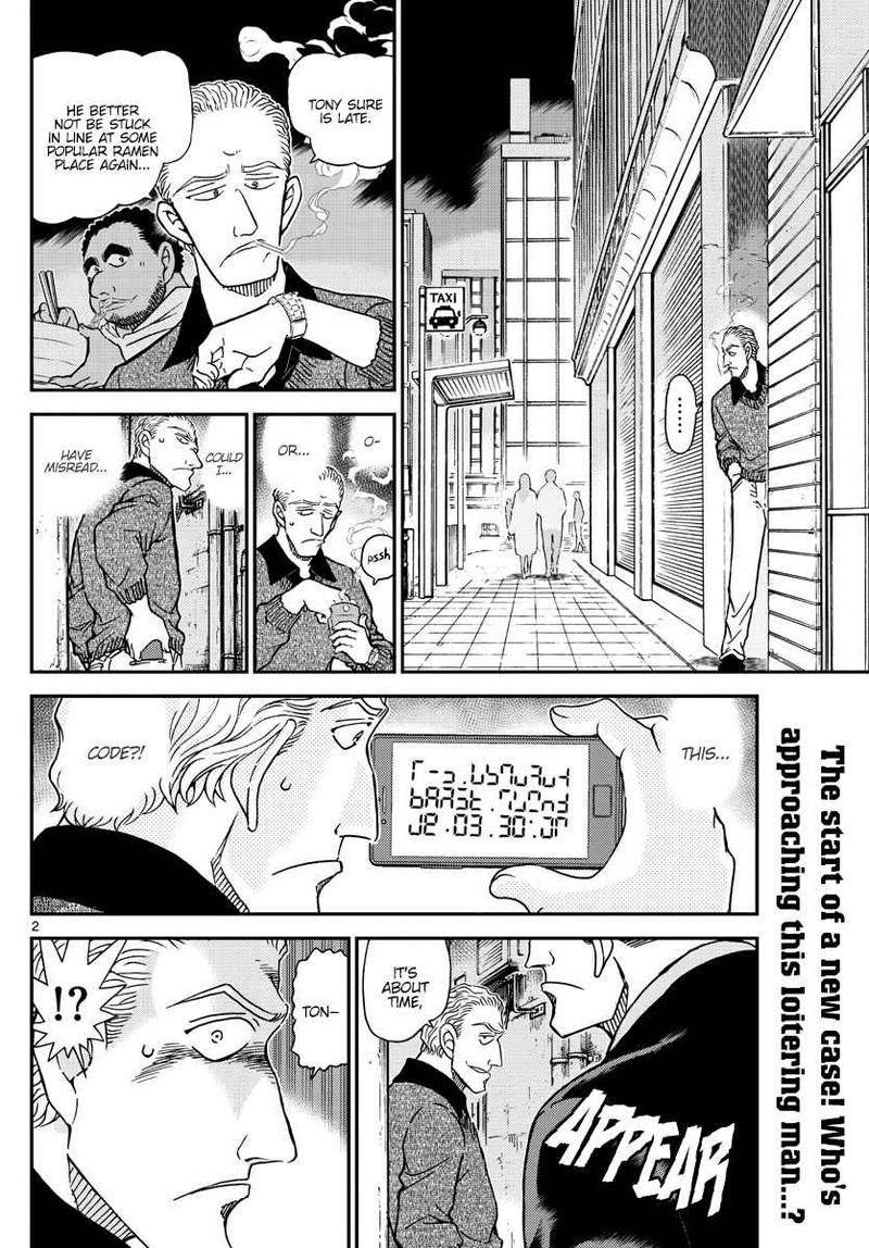 Detective Conan Chapter 1061  Online Free Manga Read Image 3