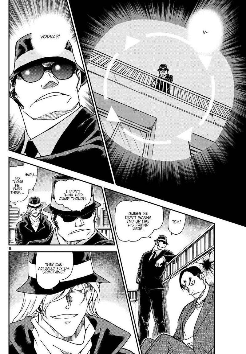 Detective Conan Chapter 1061  Online Free Manga Read Image 9