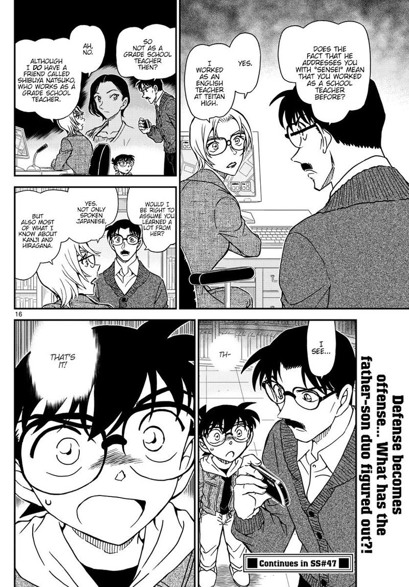 Detective Conan Chapter 1062  Online Free Manga Read Image 16