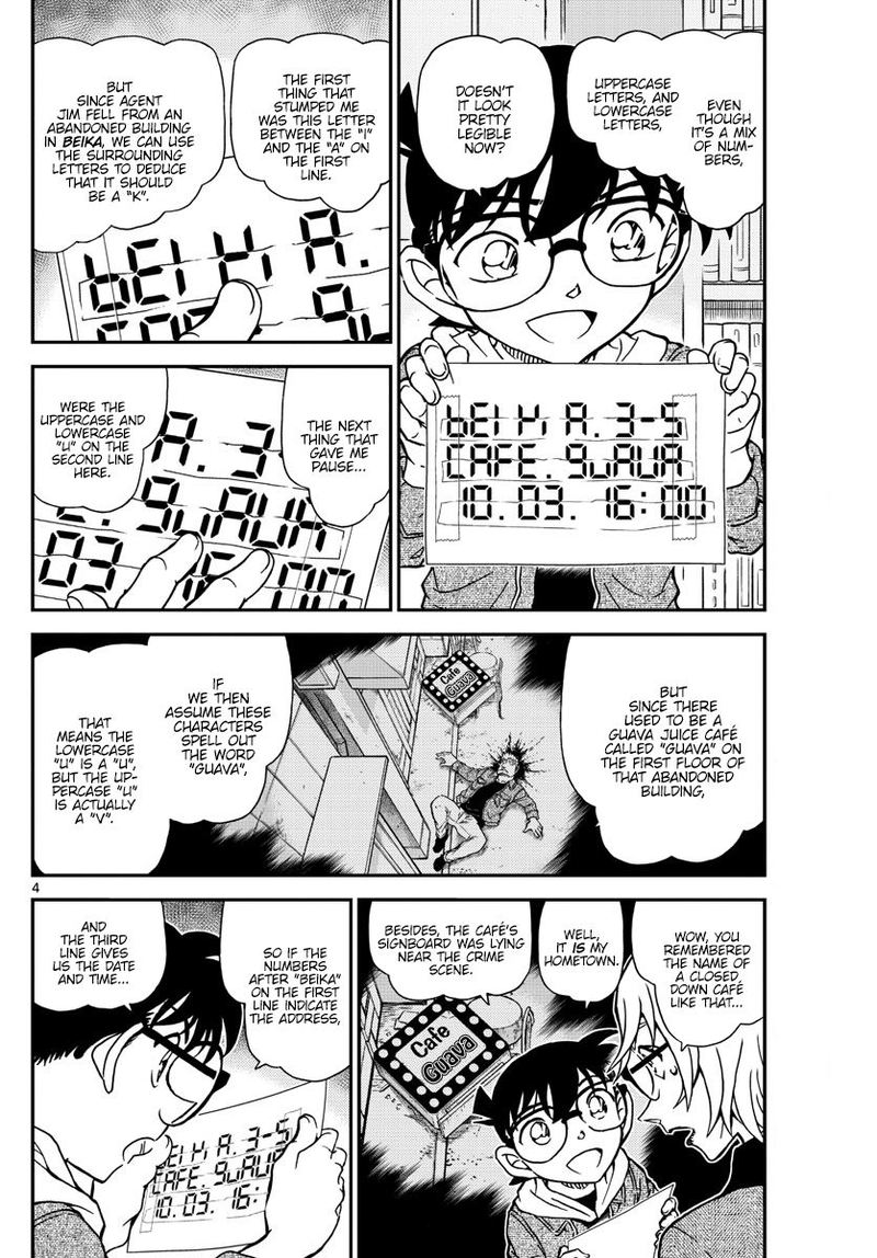 Detective Conan Chapter 1062  Online Free Manga Read Image 4