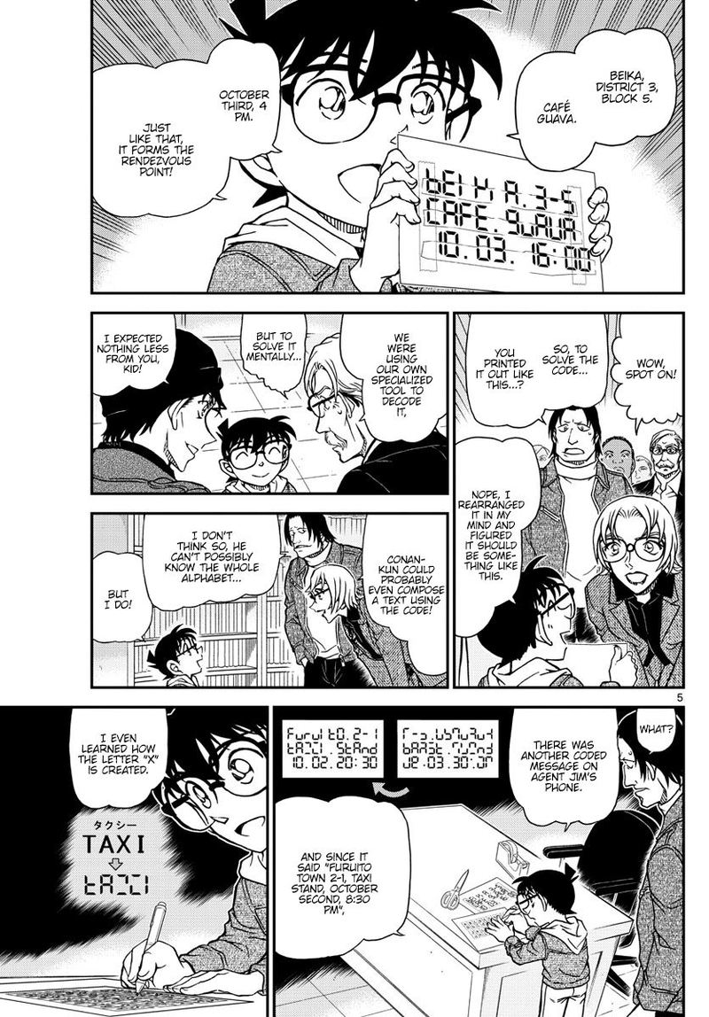 Detective Conan Chapter 1062  Online Free Manga Read Image 5