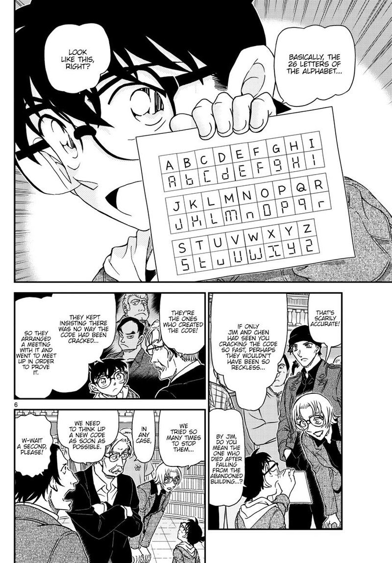 Detective Conan Chapter 1062  Online Free Manga Read Image 6