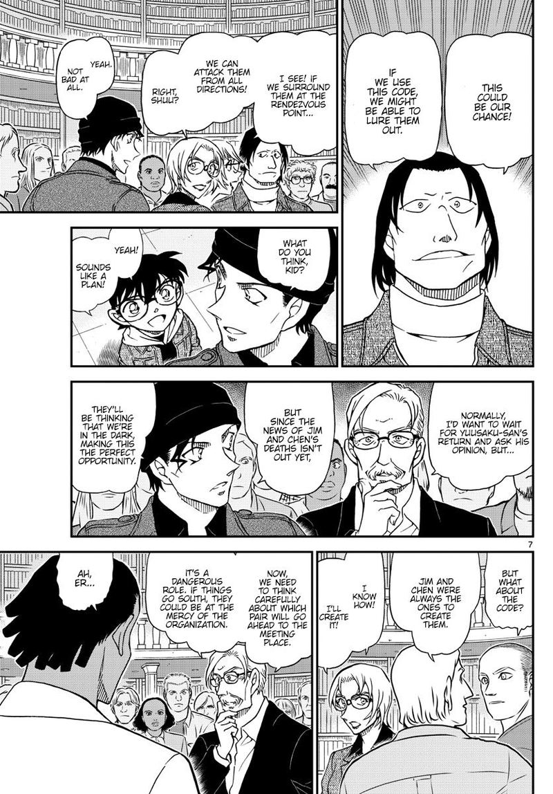Detective Conan Chapter 1062  Online Free Manga Read Image 7