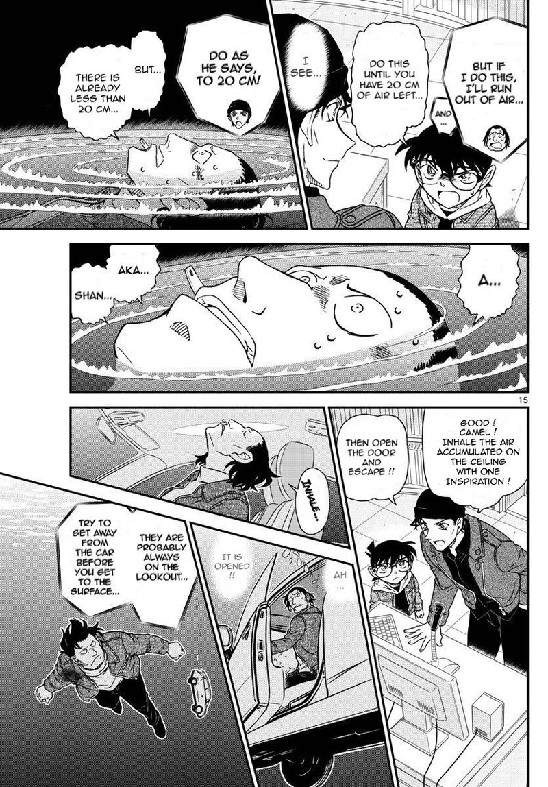 Detective Conan Chapter 1063  Online Free Manga Read Image 15