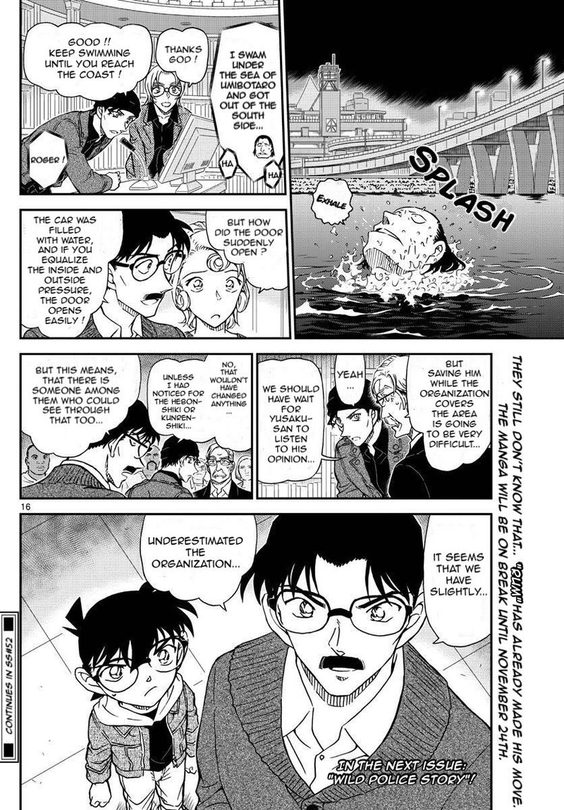 Detective Conan Chapter 1063  Online Free Manga Read Image 16