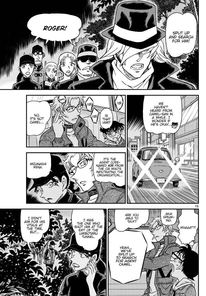 Detective Conan Chapter 1064  Online Free Manga Read Image 15