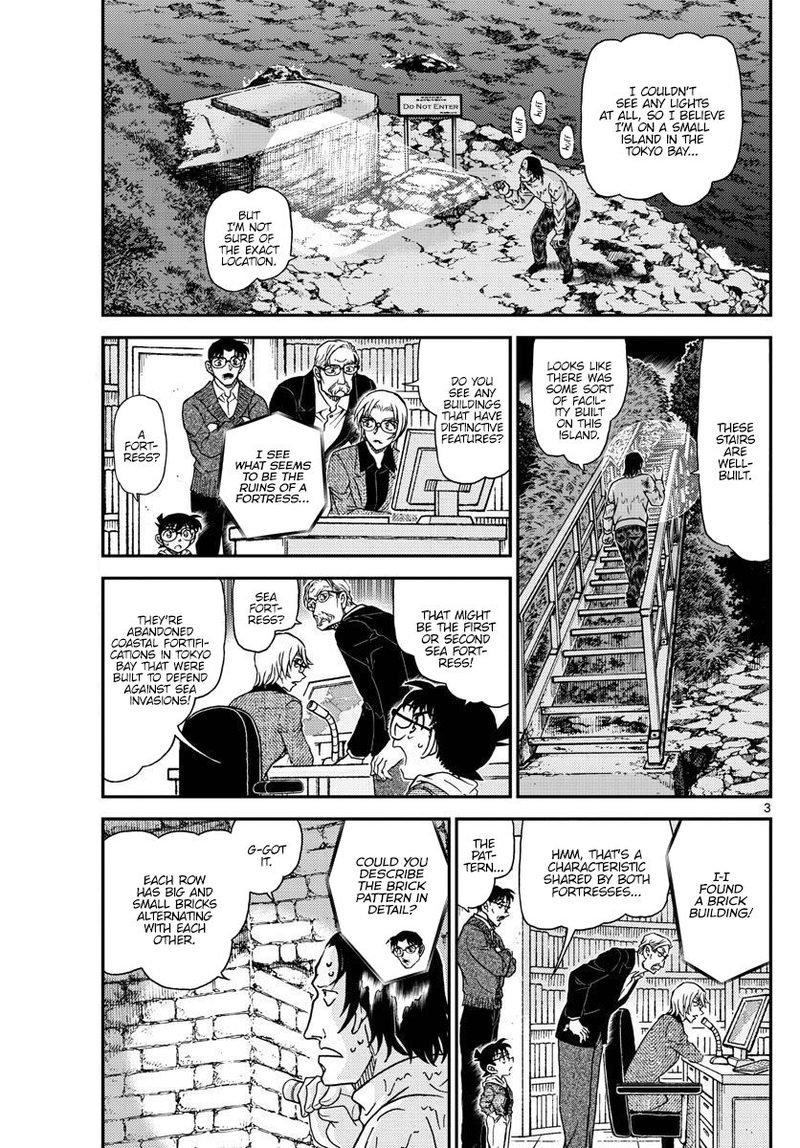 Detective Conan Chapter 1064  Online Free Manga Read Image 3