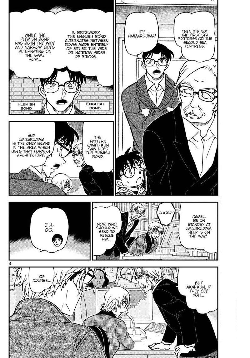 Detective Conan Chapter 1064  Online Free Manga Read Image 4