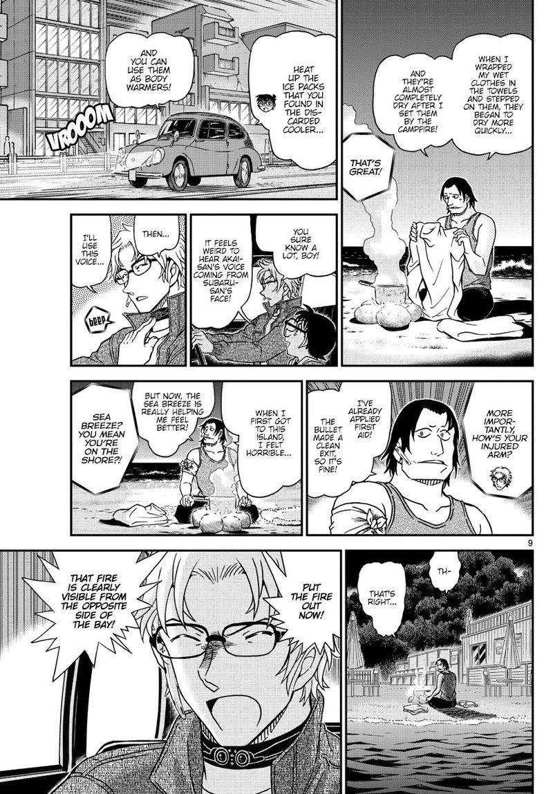 Detective Conan Chapter 1064  Online Free Manga Read Image 9