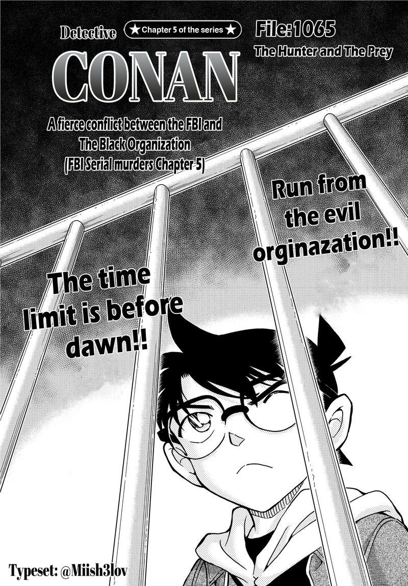 Detective Conan Chapter 1065  Online Free Manga Read Image 1