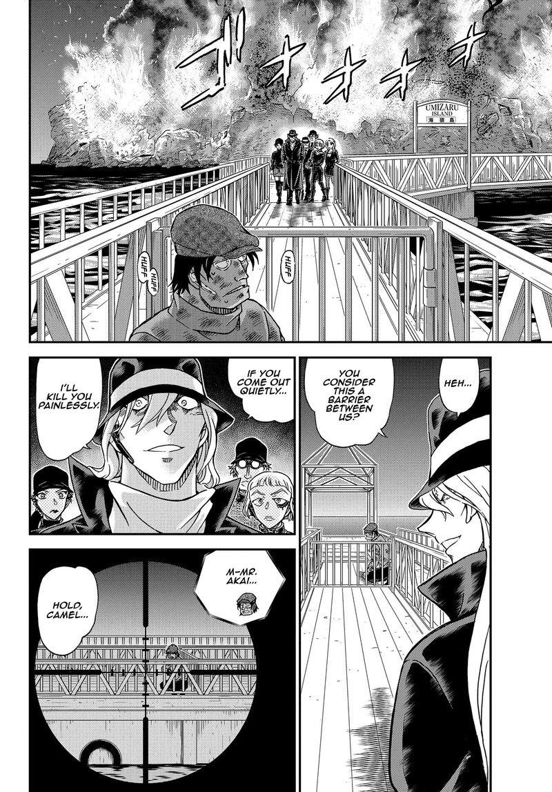 Detective Conan Chapter 1065  Online Free Manga Read Image 14