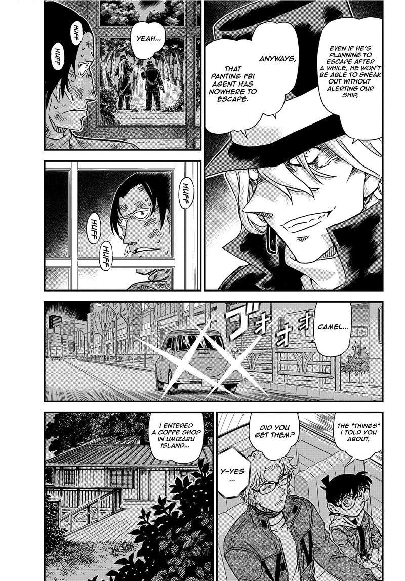 Detective Conan Chapter 1065  Online Free Manga Read Image 3