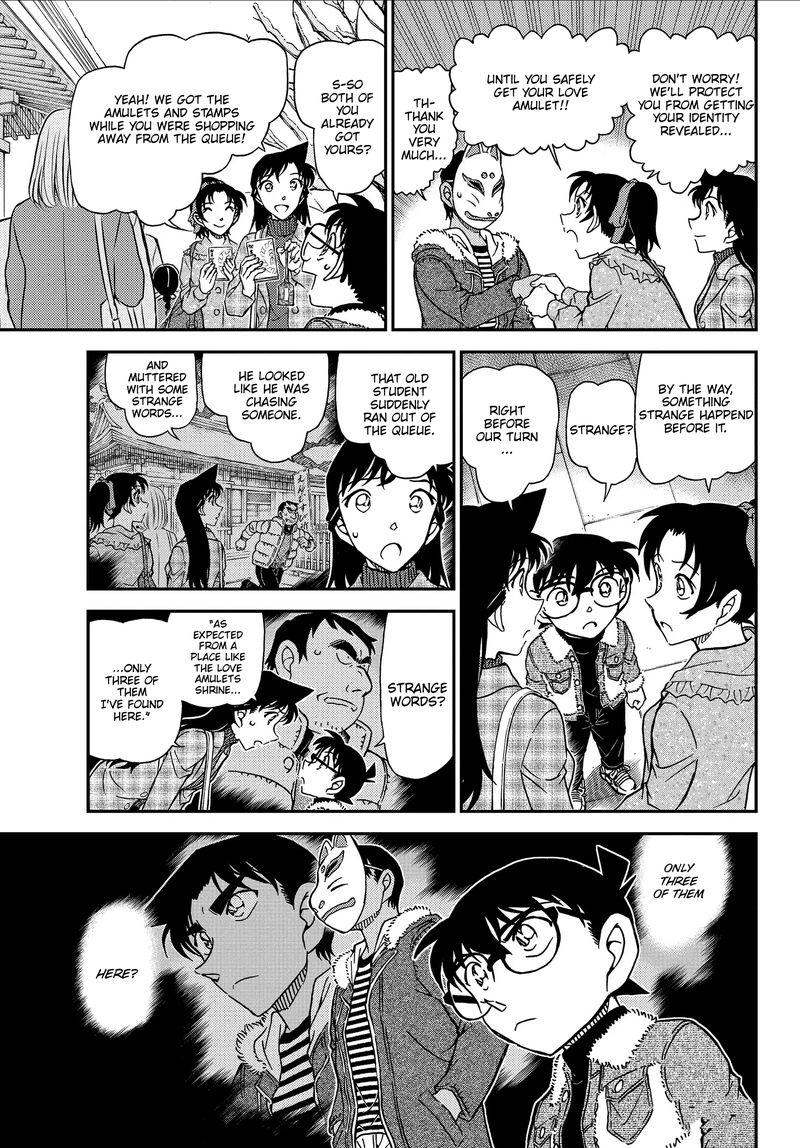 Detective Conan Chapter 1067  Online Free Manga Read Image 11