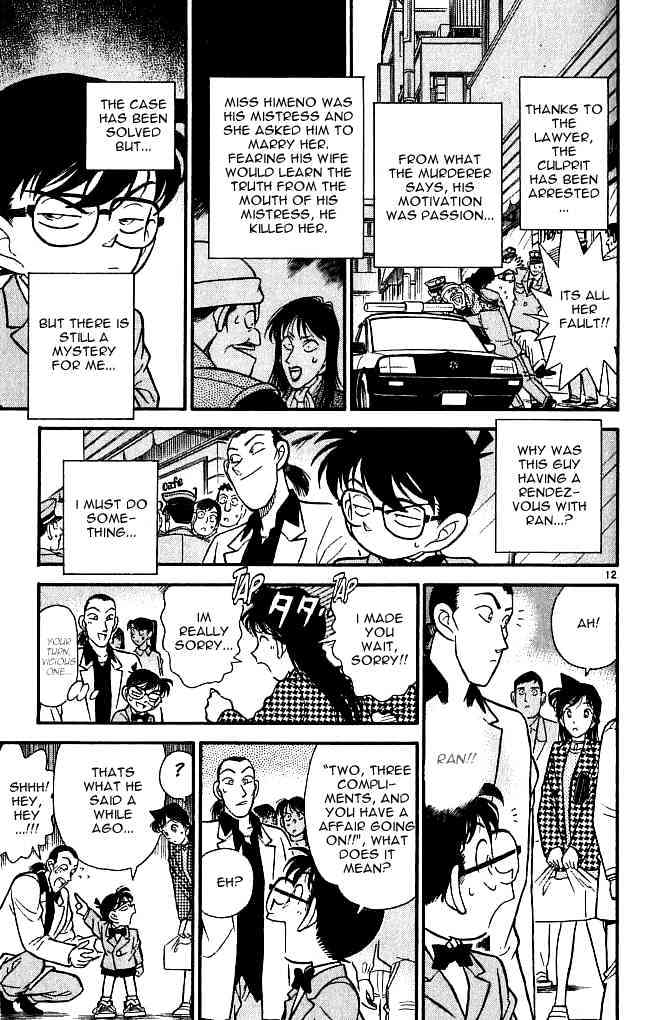 Detective Conan Chapter 107  Online Free Manga Read Image 11