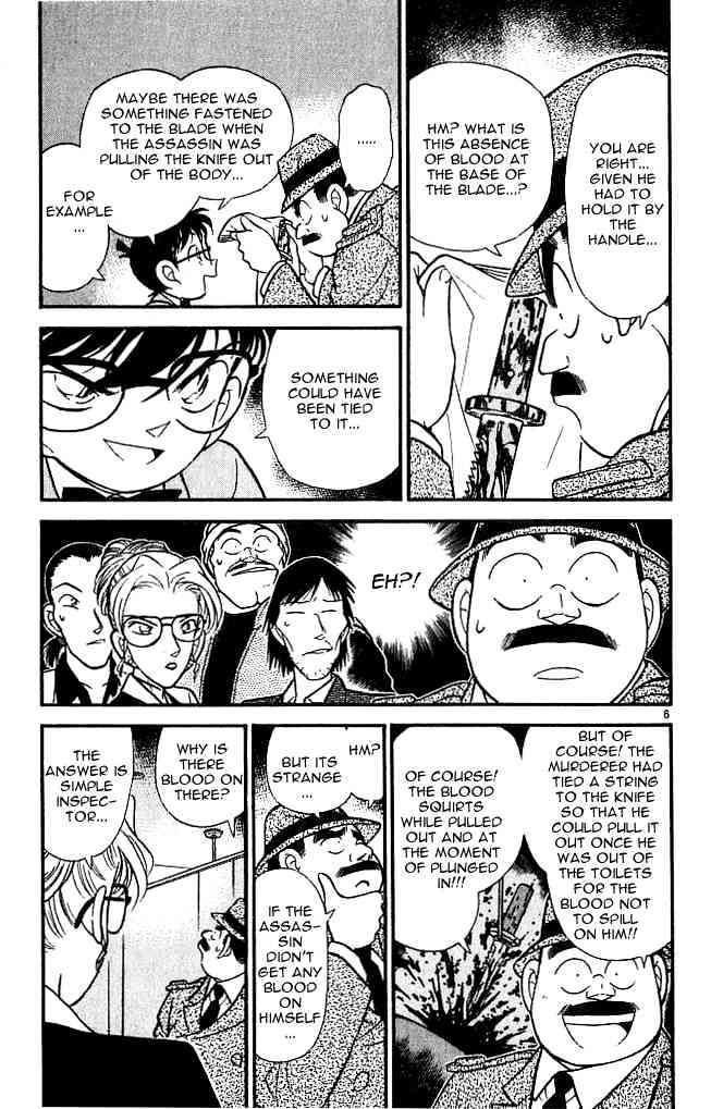 Detective Conan Chapter 107  Online Free Manga Read Image 5