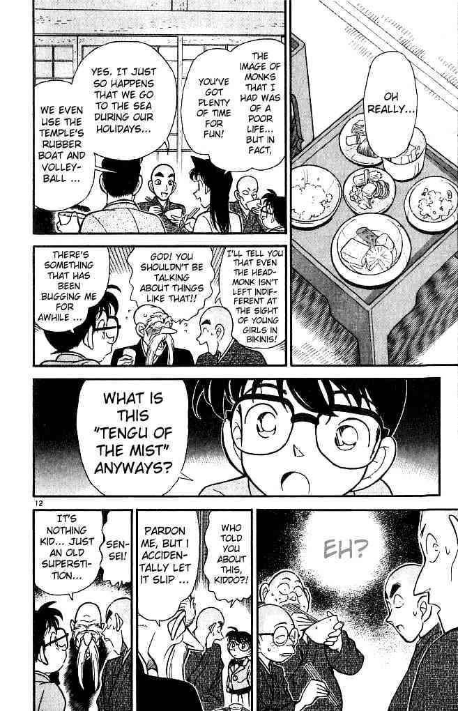 Detective Conan Chapter 108  Online Free Manga Read Image 12