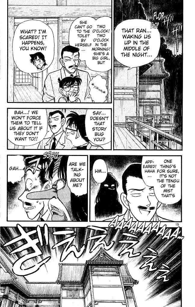Detective Conan Chapter 108  Online Free Manga Read Image 15