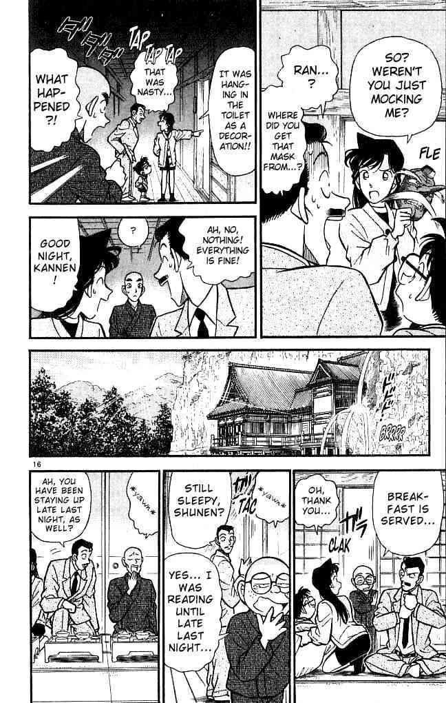 Detective Conan Chapter 108  Online Free Manga Read Image 16