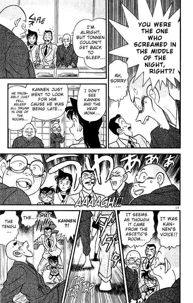 Detective Conan Chapter 108  Online Free Manga Read Image 17
