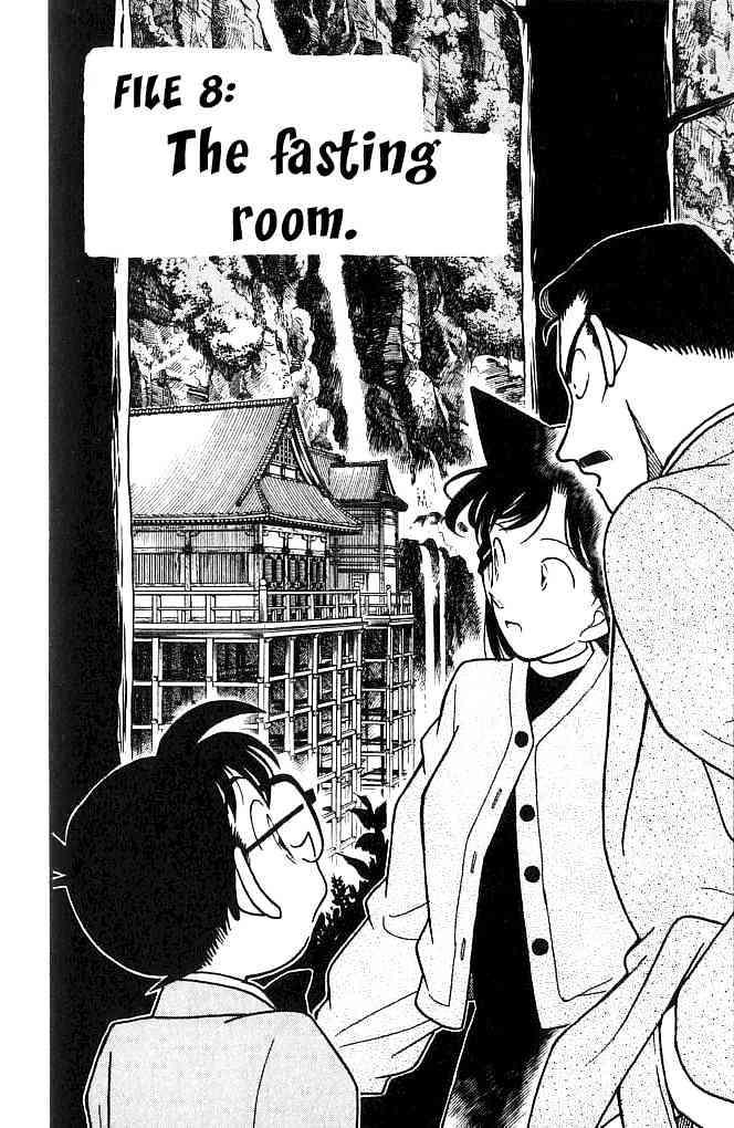 Detective Conan Chapter 108  Online Free Manga Read Image 2