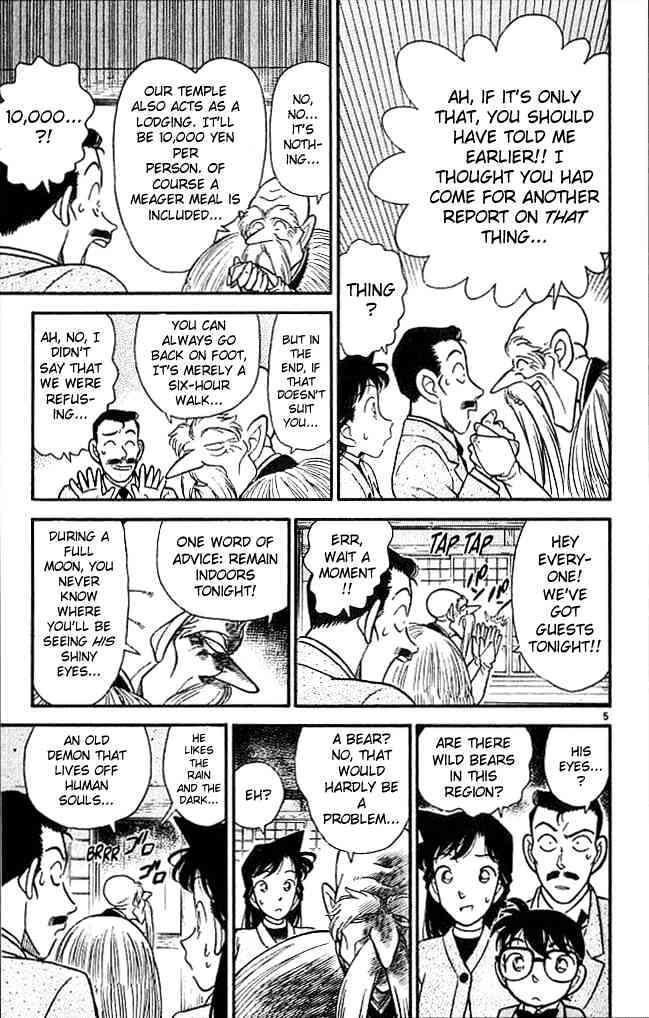 Detective Conan Chapter 108  Online Free Manga Read Image 5